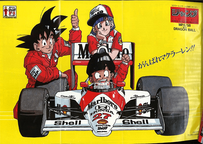 poster-in-the-weekly-shonen-jump-1112-june-1990-soymotor.png