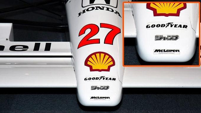 shonen-jump-ayrton-senna-formula-1-patrocinio-soymotor.jpg