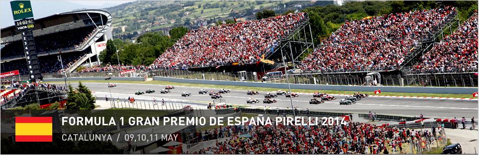 Fórmula 1 Gran Premio de España Pirelli 2014
