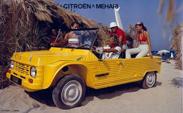 citroen-mehari-82_0.jpg