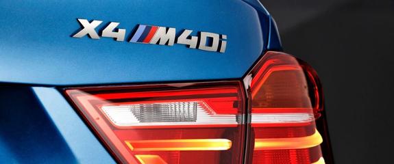 bmw-x4-m40i-8.jpg