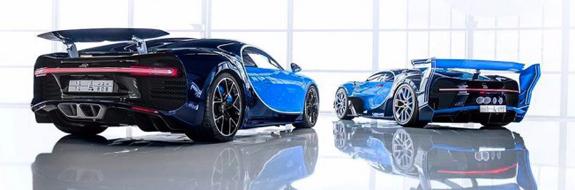 bugatti-venta-jeque-saudi-201629488_1_0.jpg