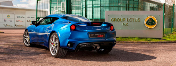lotus_evora_hethel_edition_dm_2.jpg