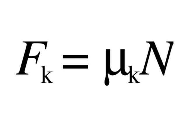 friccion-formula.jpg