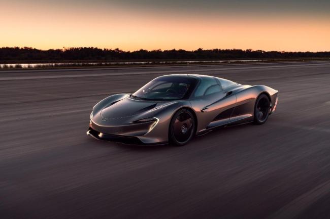 speedtail-mclaren.jpg