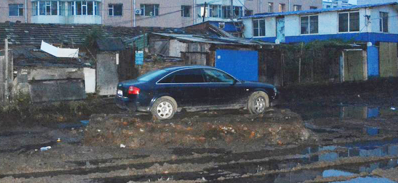 audi_a6_lateral.jpg