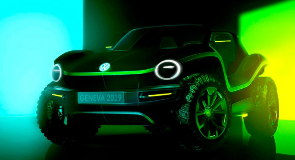 buggy-volkswagen-electrico.jpg
