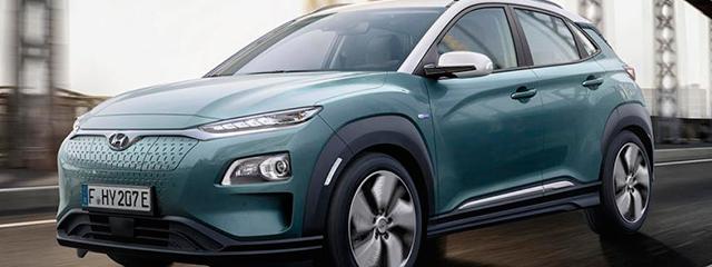 Hyundai Kona eléctrico - Salón Ginebra 2018