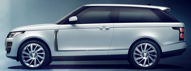 Range Rover SV Coupé - Salón Ginebra 2018