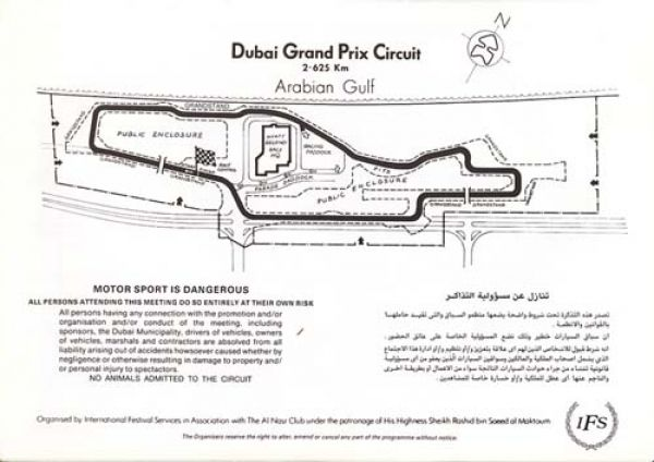 dubai-circuit-layout81_0.jpg